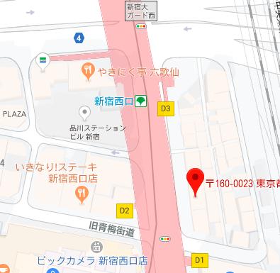 アマゾンギフト新宿西口店_場所